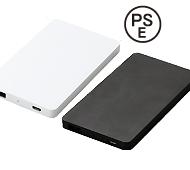 モバイルバッテリー4000フラット(PSE認定品)