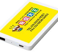 モバイルバッテリー4000 (フラット)フルカラー専用