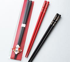 オリジナル和膳塗箸(国産品)