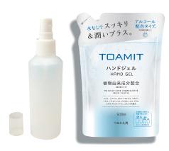 スプレーボトル100ml 【100個】+除菌ハンドジェル500ml【24個】