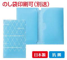 マルチマスクケース(抗菌仕様)日本製