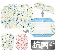 抗菌スリムマスクケース(花柄)※ケースのみ