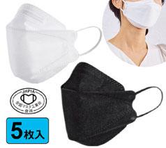 4層構造不織布立体マスク 5枚入