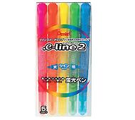 ぺんてる .e-line2/5色セット