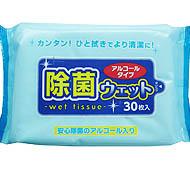 ミニ除菌ウェット30枚入(日本製)