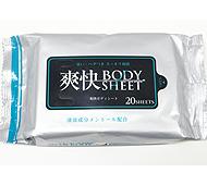 爽快ボディシート20枚入 (日本製)