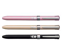 三菱鉛筆 ジェットストリーム極細3色ボールペン