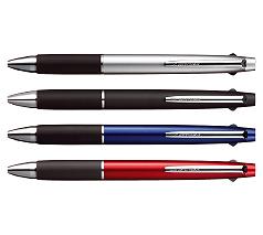 三菱鉛筆 ジェットストリーム 3色ボールペン 0.7mm