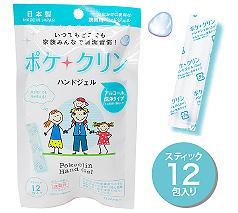 アルコールハンドジェル ポケクリン12包(日本製)