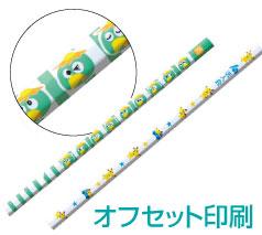 トンボ鉛筆 オリジナル鉛筆 全周フルカラー名入れ込み(白+5色)