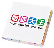 ブックメモ付箋(S) フルカラー印刷専用