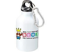 アルミマウンテンボトル300ml(フルカラー名入れ専用)