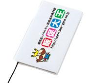 ビジネス手帳(フルカラー名入れ専用)