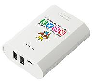 モバイルバッテリー7800 フルカラー名入れ専用