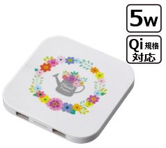 ワイヤレス充電器 スクエア 5W ホワイト フルカラー名入れ専用
