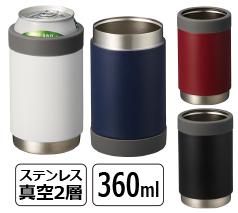 缶ホールドサーモタンブラー 360ml