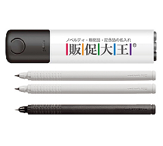 三菱鉛筆 uni-ball R:E+(消せるボールペン2本+ジェットストリーム1本)フルカラー名入れ専用