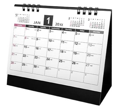 シンプルスケジュール卓上カレンダー
