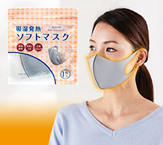 吸湿発熱ソフトマスク1枚入