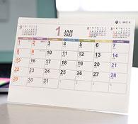 ライメックスエコカレンダー