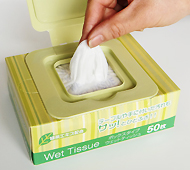 緑茶エキス配合ボックスタイプウェットティッシュ50枚入