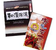 和漢浴湯 粉末1Pケース入(日本製)