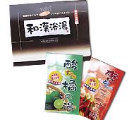 和漢浴湯 粉末2Pケース入(日本製)