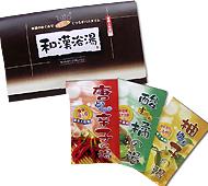 和漢浴湯 粉末3Pケース入(日本製)