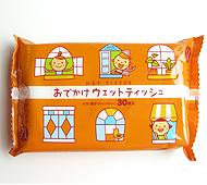 おでかけウェットティッシュ30枚入(日本製)