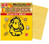 金運クロス(日本製)