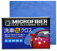 マイクロファイバー 洗車ピカピカクロス