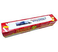 旭化成 サランラップミニ 22cm×15m フルカラー名入れ代込み